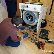 Ремонт стиральных машин, варочных панелей и духовок, в Краснодаре