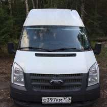 Продается Ford Transit, 8 поколение (VIII), Микроавтобус, в Москве