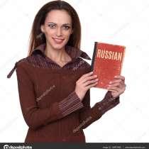Грамматика русского языка, в г.Баку