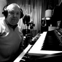 Экспресс-уроки игры на синтезаторе недорого, в Челябинске