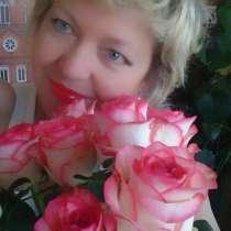 Ищу работу няней/помошницей по дому, в г.Минск
