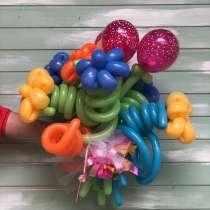Доставка гелиевых шариков в Краснодаре, в Краснодаре