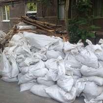 Вынос и вывоз мусора, в Томске