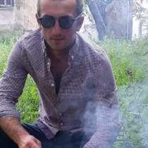 Goga, 33 года, хочет пообщаться – davno sam, в г.Bazanowice