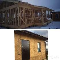Недостроенный дом 116кв и достроенный, в Бронницах