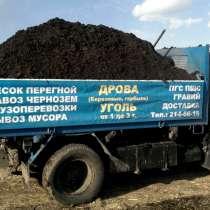 Песок, щебень, глина, уголь, бой кирпича, навоз, в Астрахани