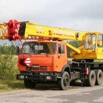 Автокран. Аренда. Кран о 10 до 50 тонн Новосибирск, в Новосибирске
