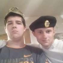 Сергей, 24 года, хочет найти новых друзей, в г.Киев