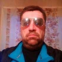 Александр, 50 лет, хочет пообщаться, в г.Могилёв