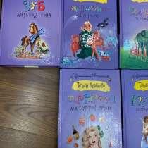 Книги Луганцевой, в Ставрополе