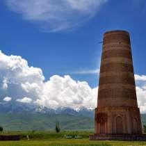 Башня Бурана экологический туризм на озеро Сон-Куль, 3016 м, в г.Бишкек