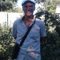 Тамерлан, 52 года, хочет познакомиться – тамерлан, 52 года, хочет познакомиться, в г.Херсон