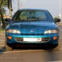 Продам машину, она классная !, в Красноярске