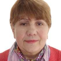 Репетитор немецкого языка, в г.Кишинёв