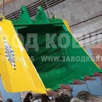 Ковш от завода(гидравлика), в Геленджике