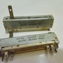 Резистор переменный СП3-23е 330 кОм, стерео, в Москве