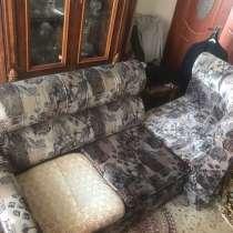 Продам диван 3000 сом. Удобный симпатичный, в г.Бишкек