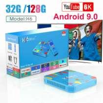 New H96 Mini Android 9.0 Smart TV BOX 6K 4k Wifi BT 4GB 128G, в г.Николаев
