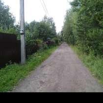 Обменяю земельный участок в Раменском на студию, в Раменское