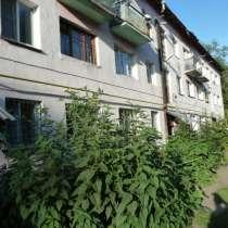 Продается 1комнатная квартира, в Омске