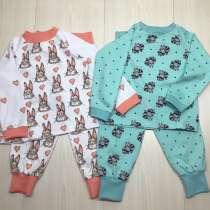 Пижама детская, в Саратове