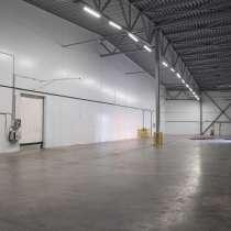 Холодильный склад от собственника - 3600 м. кв, в Москве