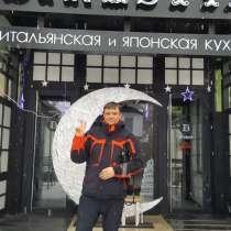 Сергей Сергей, 46 лет, хочет пообщаться – Серьезные отношения. Возможен брак, в г.Луганск