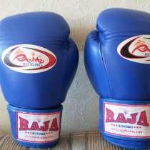 Продаются новые боксерские перчатки Raja. Нат. кожа 16 унций, в Курске