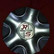 Колпак литого диска RS, в г.Славянск