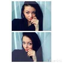 Маргарита, 25 лет, хочет познакомиться – Маргарита, 25 лет, хочет познакомиться, в г.Алматы