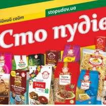 Продукты питания от производителя, в г.Very