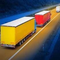 Карго из Китая доставка мелких и крупных грузов, в Мытищи