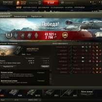 Продам акаунт игры world of tanks, в г.Павлоград