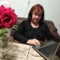 Репетитор по русскому языку, английскому языку онлайн, в г.Рига