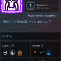 Steam account, в Москве
