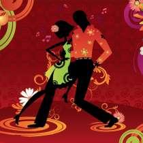 Сальса. Научим танцевать с нуля, в Ростове-на-Дону