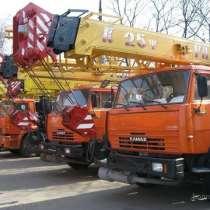Автокраны в Зеленограде 14,16,20,25 тонн, Манипуляторы, в Зеленограде