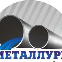 Трубы: 325х9 325х8, в Челябинске