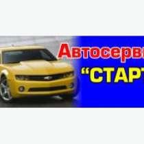 Продам катер на воздушной подушке (Аэроджип), СВП, в Новосибирске