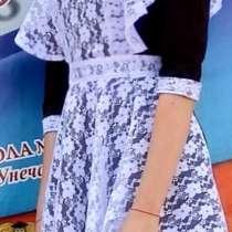 Школьное платье с фартуком, в Унече
