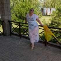 Массаж, в г.Астана