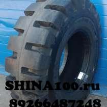 Усиленная шина 17.5-25 L5 SUPERGUIDER, в Москве