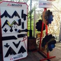 Беллота стойки культиваторные, диски на бороны, лапы стрельч, в Ростове-на-Дону