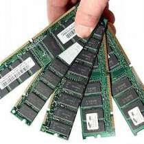 Модули оперативной памяти, в Краснодаре