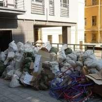 Демонтаж, вывоз мусора, грузчики, в г.Витебск