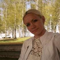 Алсу, 34 года, хочет познакомиться, в Уфе