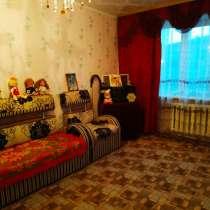 Продам 2-х комнатную квартиру, в Челябинске