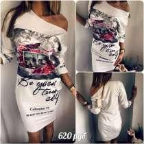 Красивые женские платья!, в Кемерове