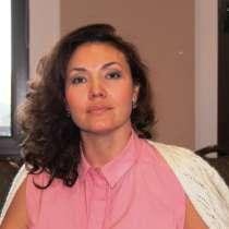 Психолог - Надежда, в г.Бишкек