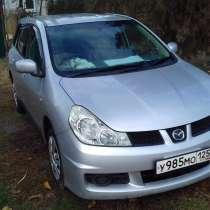 Продается авто Мазда, в Краснодаре